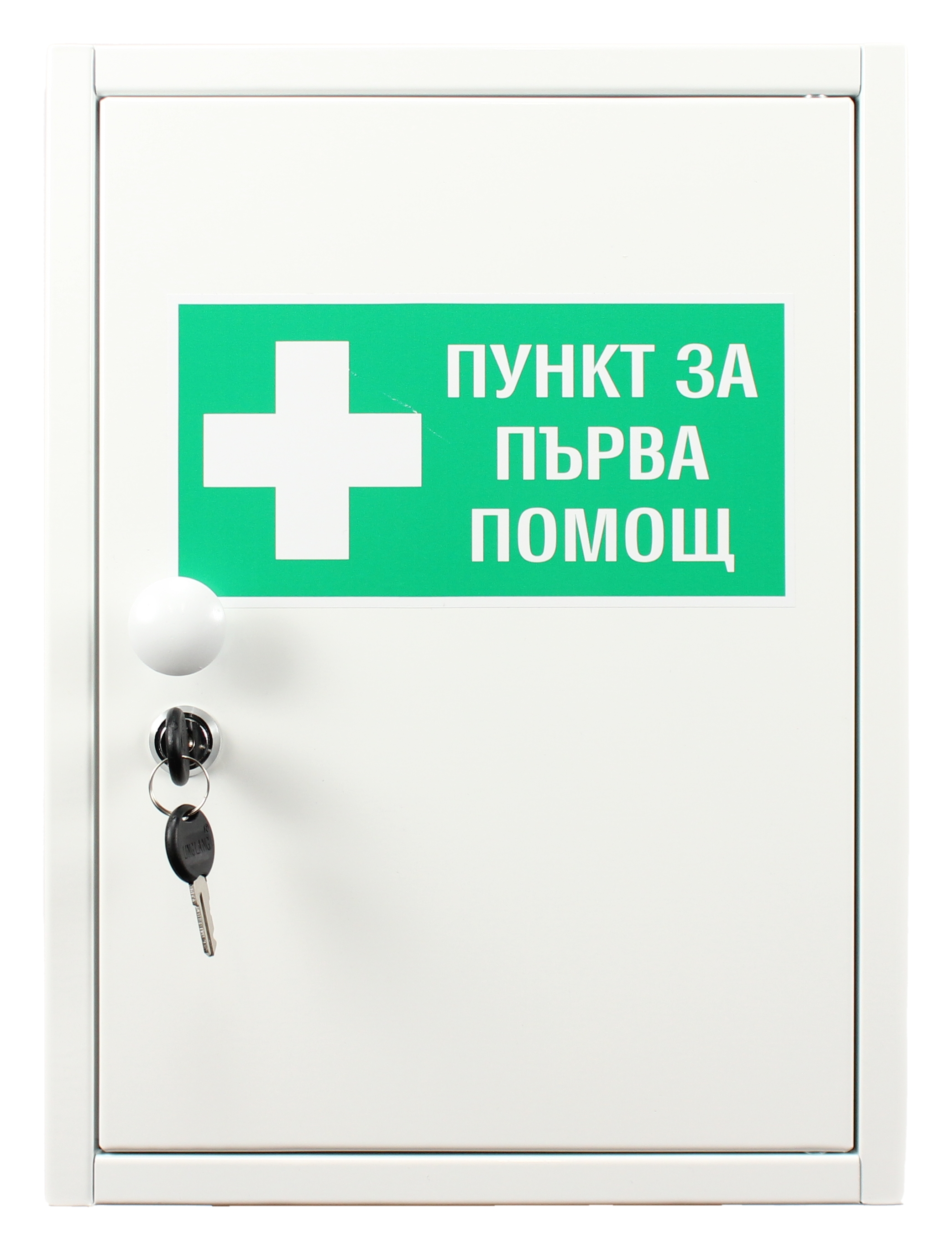 Аптечка стенна (шкаф) с ключалка
