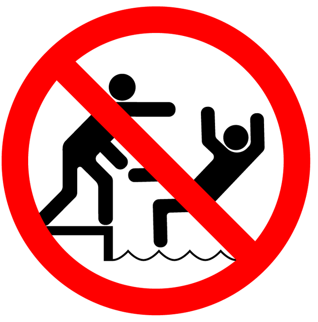 Не бутайте хора в басейна!