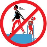 Никога не използвайте басейна сами!