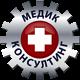 """Служба по трудова медицина """"Медик Консултинг"""" ООД"""