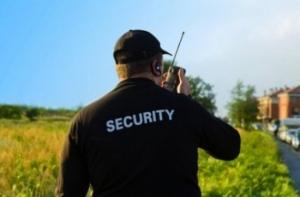 Длъжностна характеристика на длъжността Охранител
