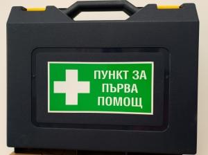 Аптечка за първа помощ на строителен обект