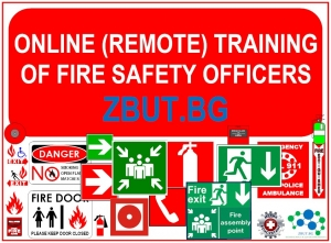 Online (remote) training of Fire Safety Officers