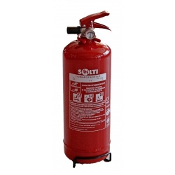 Прахов пожарогасител АВС 2 кг.