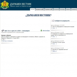 Закон за мерките и действията по време на извънредното положение