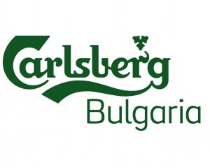 ЗБУТ Обучения - Пивоварна компания Карлсберг България АД